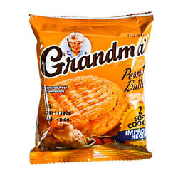 Picture of Grandmas Soft Peanut Butter Cookies, Shelf-Stable, Individually Wrapped, 2 Ct Bag, 60/Case